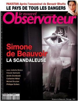 Rue Bricabrac, bdsm, Beauvoir, cul